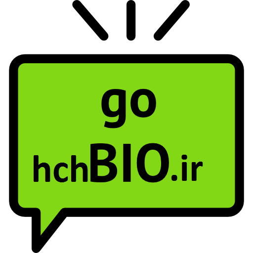 آموزش زیست شناسی(اچ سی اچ بیولوژی)